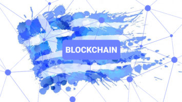 greece blockchain