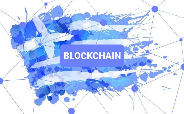 greece blockchain